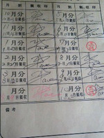 161024_furannsugo_ogessya1nenn_2
